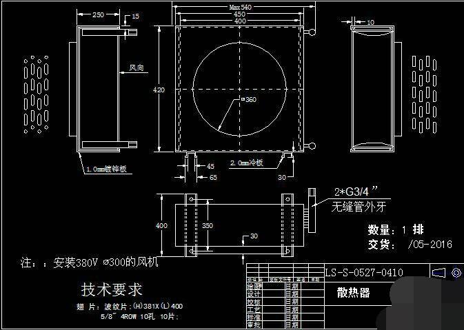 电路 电路图 电子 工程图 户型 户型图 平面图 原理图 673_479